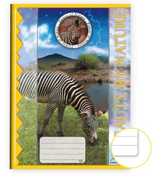 Zošit 523 • 20 listový • linkovaný 12 mm • Nature (ZEBRA)