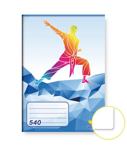 Zošit 540 • 40 listový • nelinkovaný • ŠPORT Karate modrý