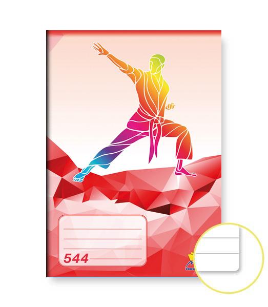 Zošit 544 • 40 listový • linkovaný 8 mm • ŠPORT Karate červený