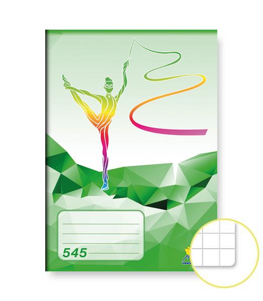 Zošit 545 • 40 listový • štvorčekovaný 5×5 mm • ŠPORT Gymnastika zelený